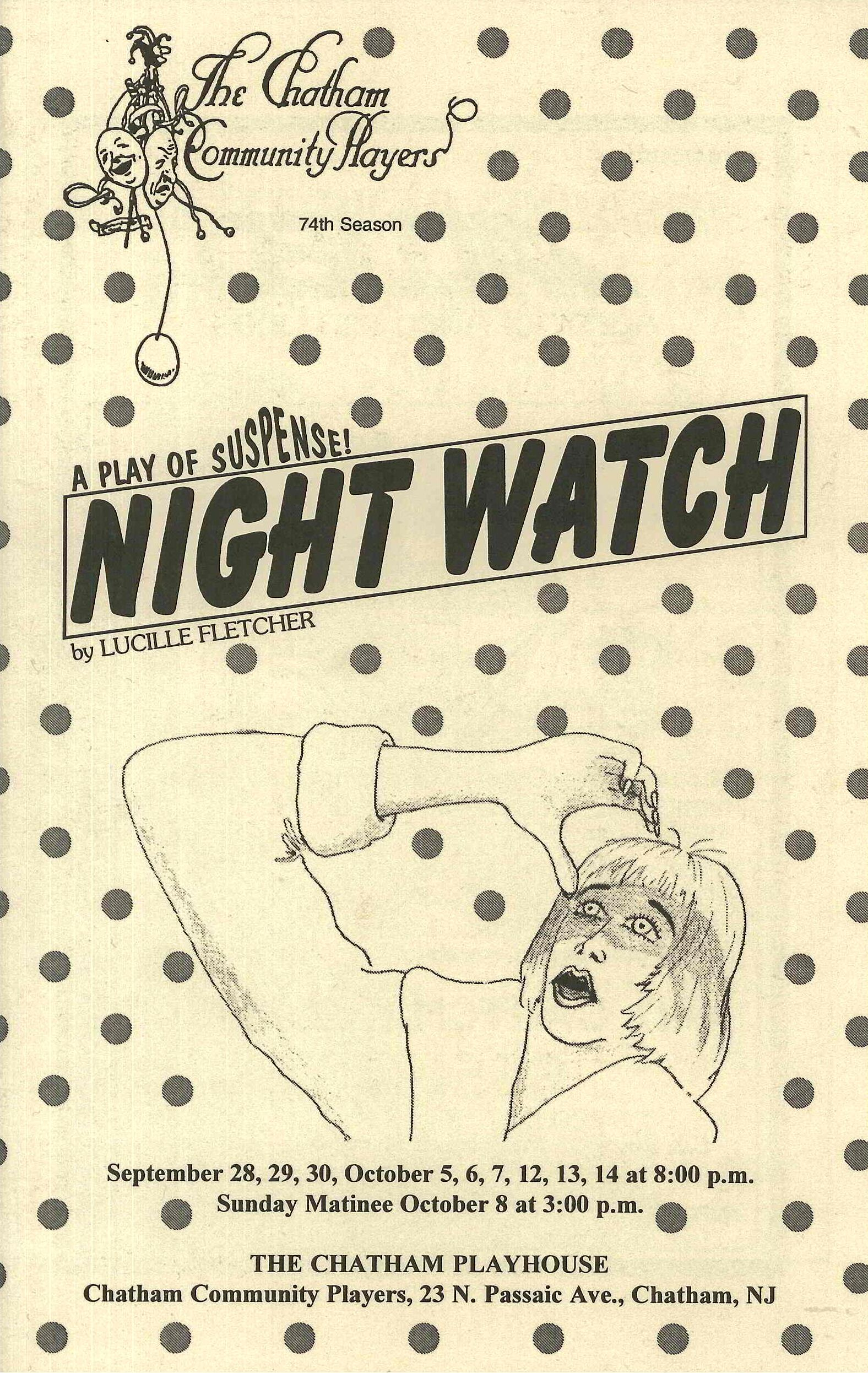 Night Watch (1995)