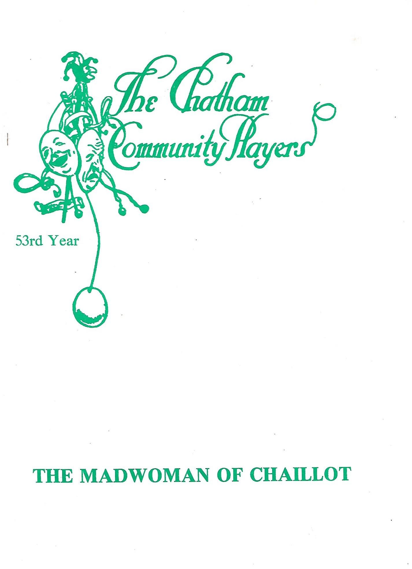 The Madwoman of Chaillot (1975)